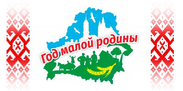 Федерация Футбола Первомайского Района: Администрация Первомайского района